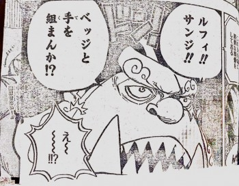 lufy_tewokumu