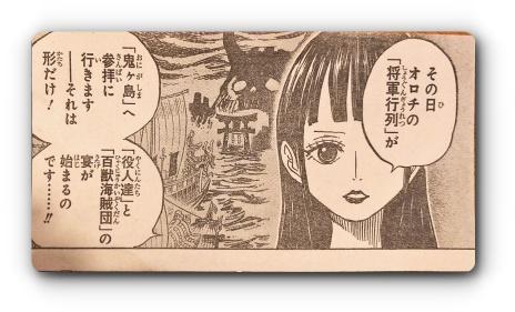 1_orochi_sumi_sumi