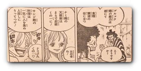 6_sanjinami_sumi_sumi