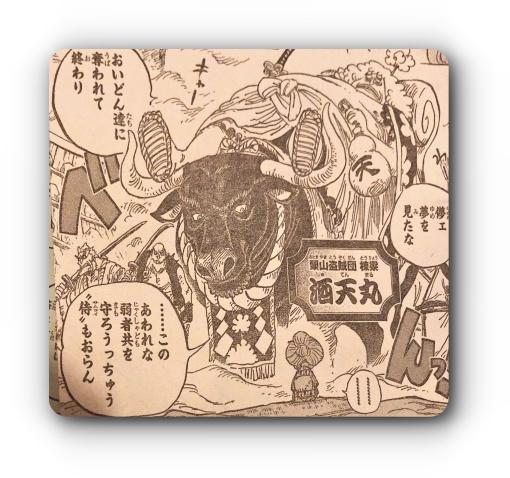 9_syurenmaru_sumi_sumi