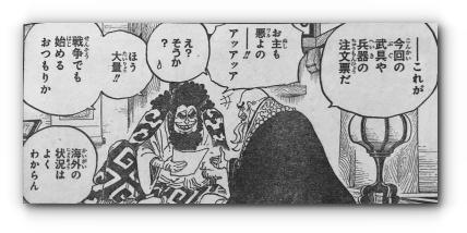 8_kaigai_s